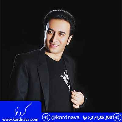 آهنگ مرو مرو از جمال محمودی