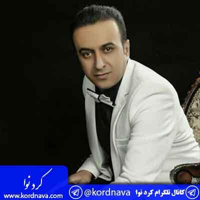 آهنگ مریم از جمال محمودی