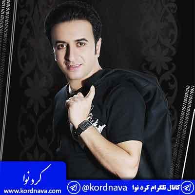 آهنگ ته نیکی از جمال محمودی