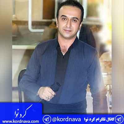 آهنگ مگری مگری از جمال محمودی