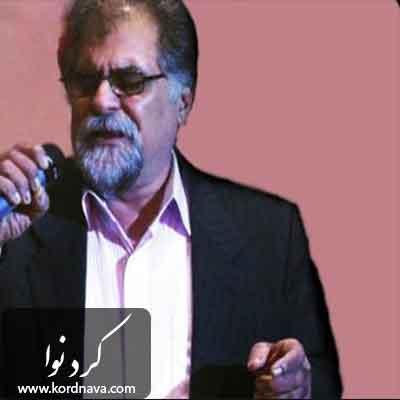 آهنگ همدم از اصغر ایمانی
