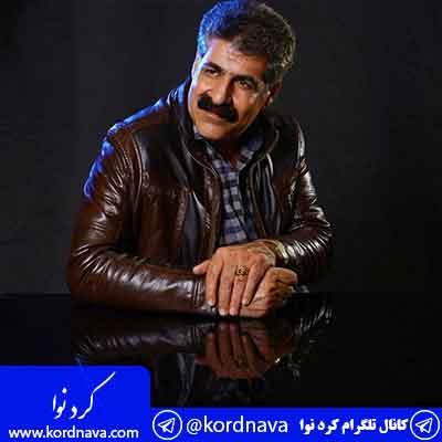 آهنگ چو هیلم ویره بچی از نوری احمدی