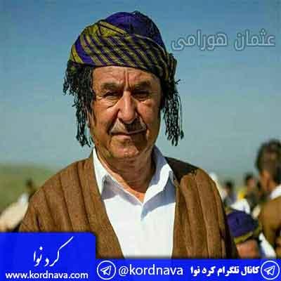 آهنگ چه ژن شادی از عثمان هورامی
