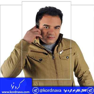 آهنگ چیمه خوازمنی دویتی از متین کرمانشاهی