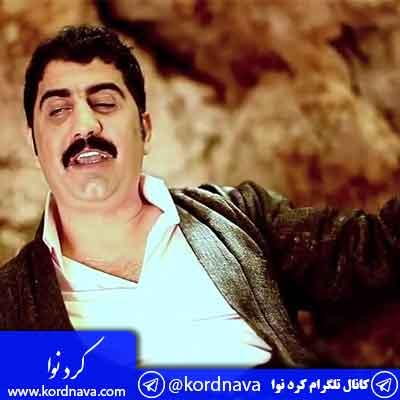 آهنگ شوی یلدا از عادل هورامی