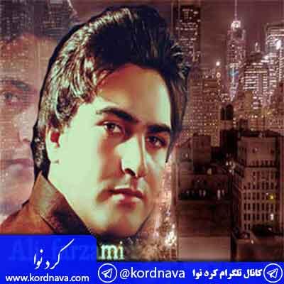 آهنگ ظالم دلم شکانی از علی فرزامی