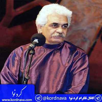 آهنگ له بیستون وارانه از محمدرضا دارابی