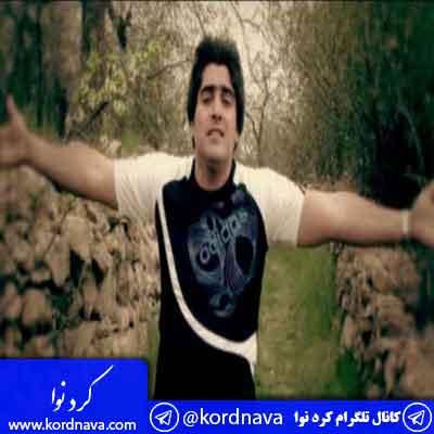 آهنگ درده دله عاشقم از علی فرزامی