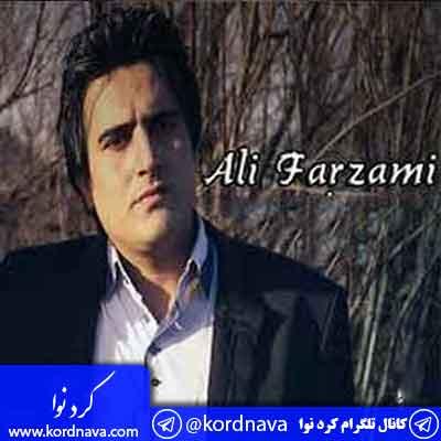 آهنگ رحم بکه از علی فرزامی