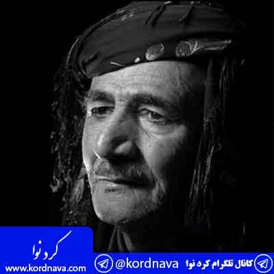 آهنگ ای بو هلامه از عبدالله قربانی