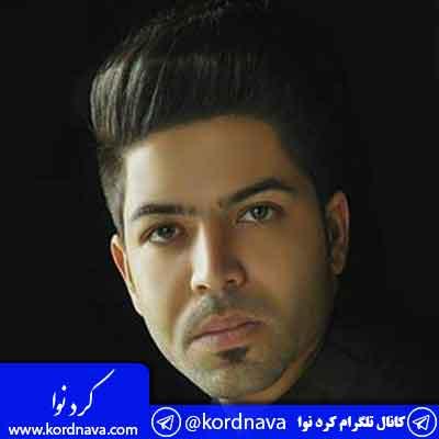 آهنگ دله ساده از مسعود جلیلیان