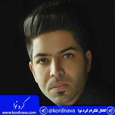 آهنگ نازنین از مسعود جلیلیان
