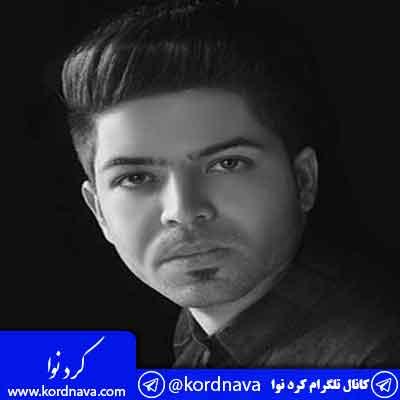 آهنگ بی وفا از مسعود جلیلیان و اصغر غیبی