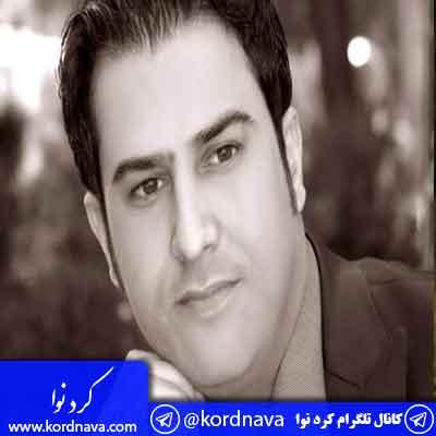 آهنگ بوتورای از آراس محمد