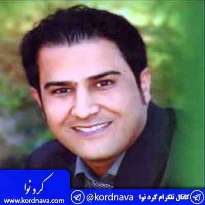 آهنگ بوکو زاوا از آراس محمد